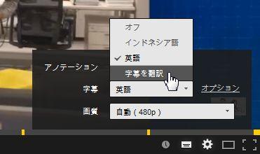 日本語通訳4