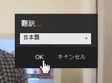 日本語通訳9
