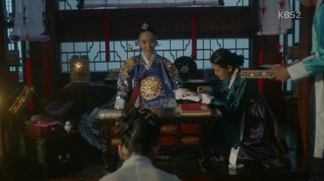 皇后キム氏は宴会を邪魔する事を