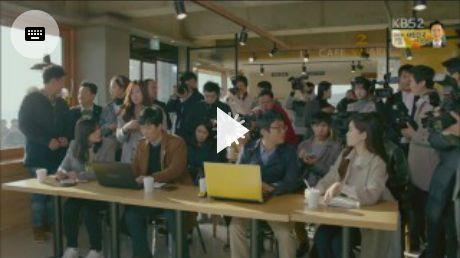 シン・ジュンヨンは記者たちの前で熱愛インタビュー途中にまたノ・ウルが余計な言い訳を