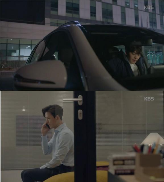 ジュンヨンはノ・ウル(スジ)を見に警察署に来た時ジテに電話がかかってきます。