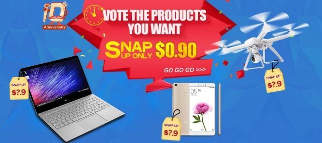 殺到される製品を投票してお安く商品ゲットしましょう。