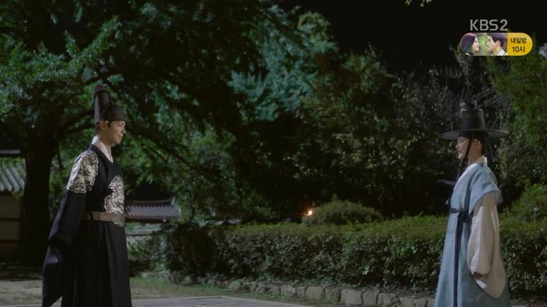 ラオンはイ・ヨンに戻りながら12話が終わります。