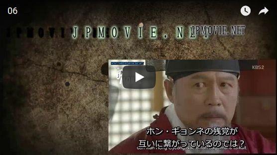 雲が描いた月明かり6話の日本語字幕入り動画