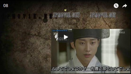 雲が描いた月明かり8話の日本語字幕入り動画