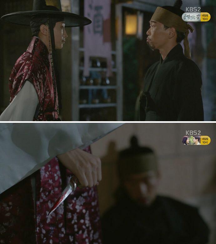 キム・ユンソン(ジニョン)は自分にラオンの正体を教えてくれた部下を処断しながらラオンを守ってあげます。
