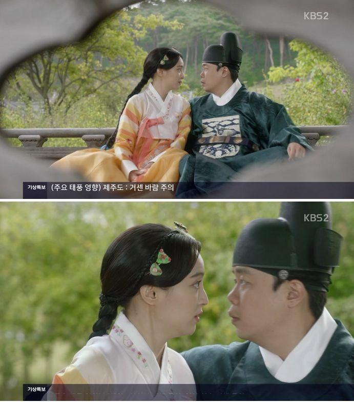 明温公主とジョンドクホはお互いの心を知って仲良くなります