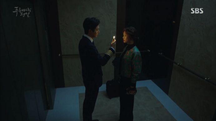 一方、ジュンジェは明洞キャピタル奥さんに会って催眠とマジックをかけます。
