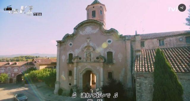 [THE K2]1話の日本語字幕入り動画