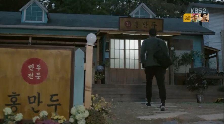 なんの理由かわかりませんが、ナンギルは刑務所から出所した後、ホン・餃子に訪ねます