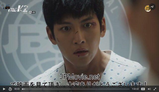 [THE K2]4話の日本語字幕入り動画