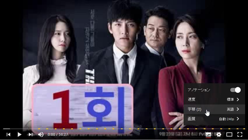 K2字幕5