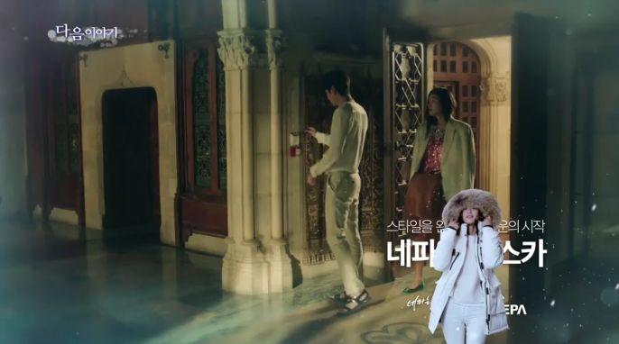 自分を待っていたシム・チョン(チョン・ジヒョン)を見て心が揺れ始まったジュンジェ(イ・ミンホ)は彼女を自分の宿所へ連れて行きます。
