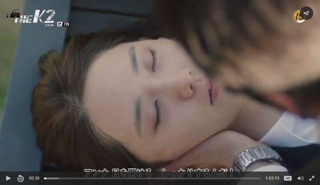 [THE K2]7話の日本語字幕入り動画