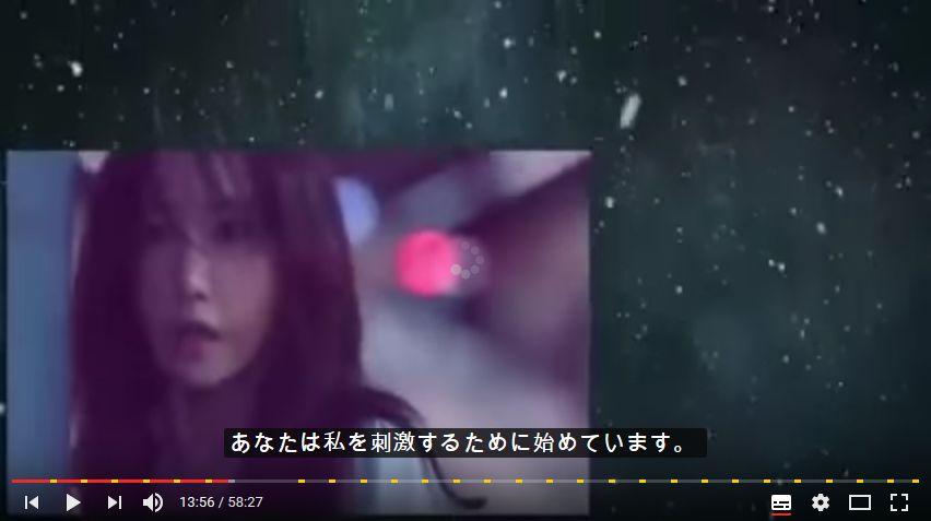 K2字幕9-1