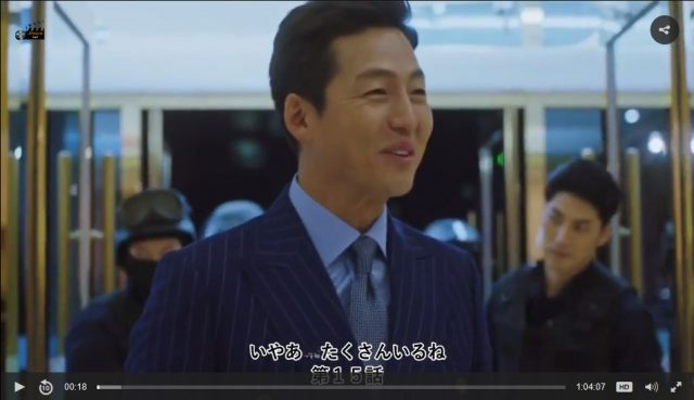 [THE K2]15話の日本語字幕入り動画