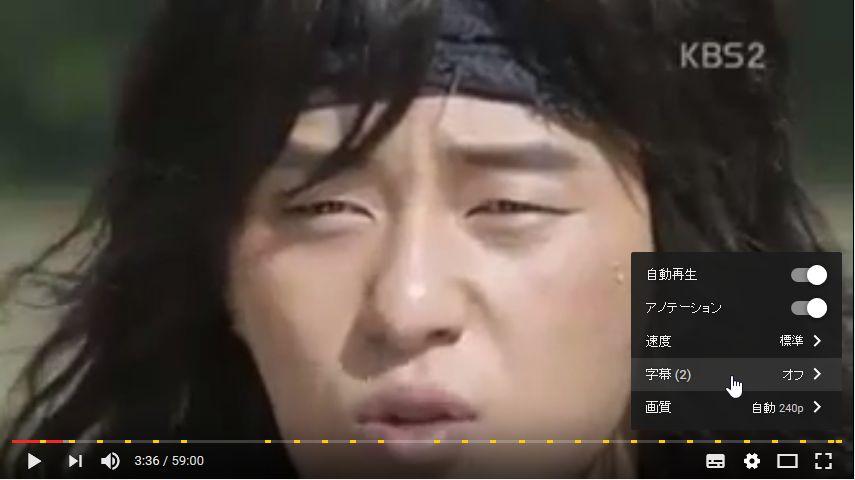 花郎字幕2