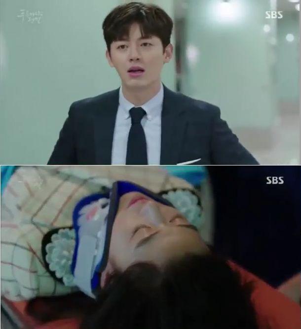 チヒョンは救急車を呼んで人魚シム・チョンを病院へ運びますが彼女は意識不明です。