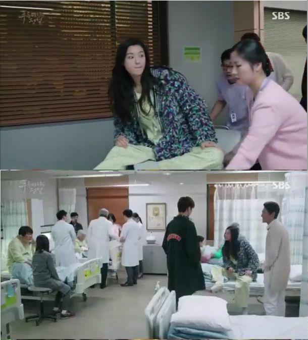 人魚シム・チョンは一人部屋が無いため6人部屋に一旦入院することを決めます。