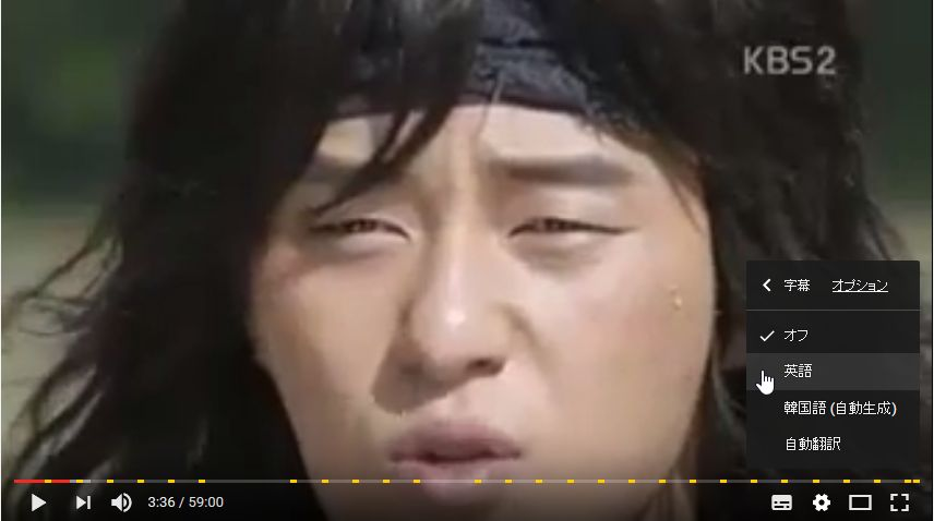 花郎字幕3