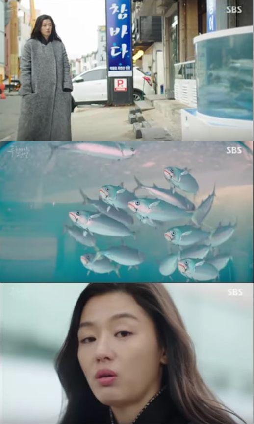 人魚シム・チョンは刺身屋で魚たちと話し中です