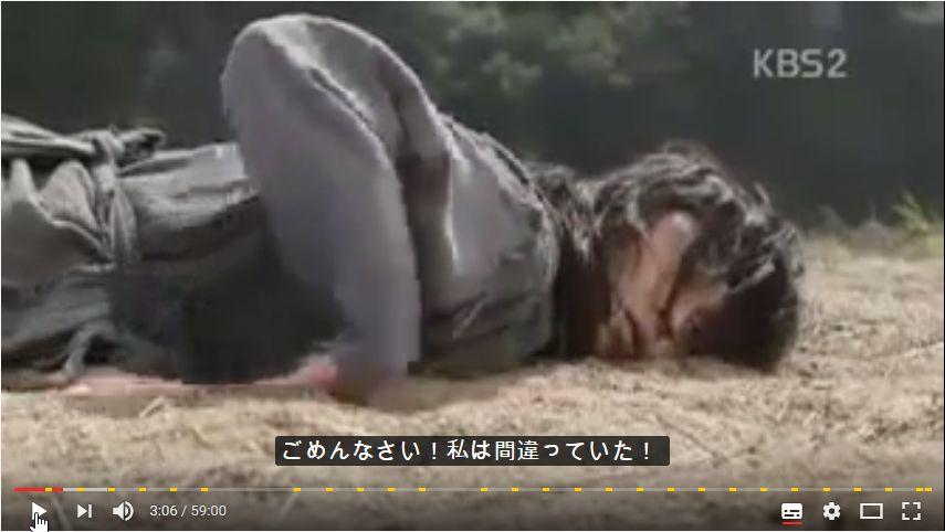 花郎字幕9