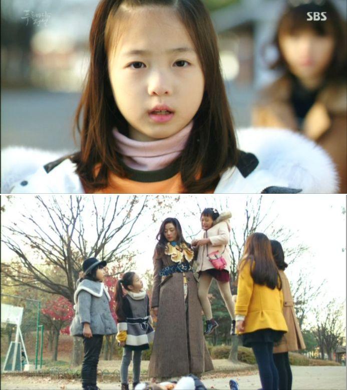 ユナが子供たちにいじめられることを見て人魚シム・チョンが助けてあげます。