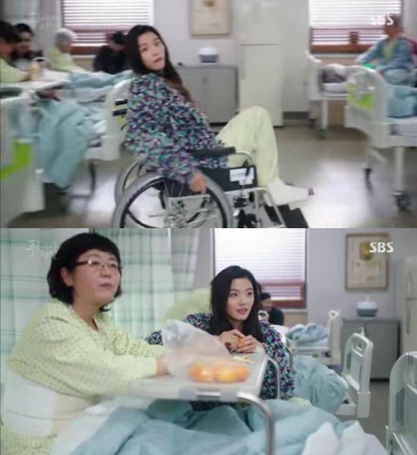 人魚シム・チョンは病院の官舎さん達からいろいろなことを習います。