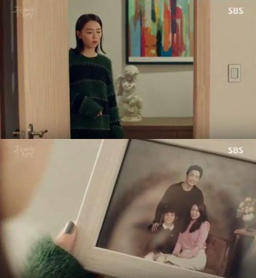 手伝いさんであるジュンジェ母を探していたシアはモ・ユランの部屋でジュンジェの幼いころの写真を観ますが、気がつきません。