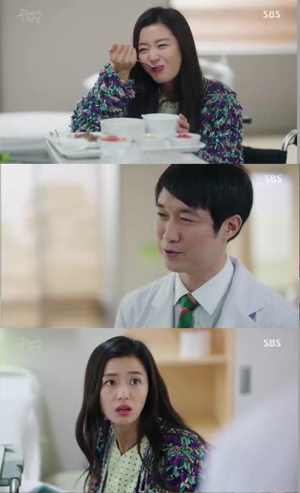 人魚シム・チョンなおいしく食事中です~~~が、係の医者から退院してくださいと言われます。