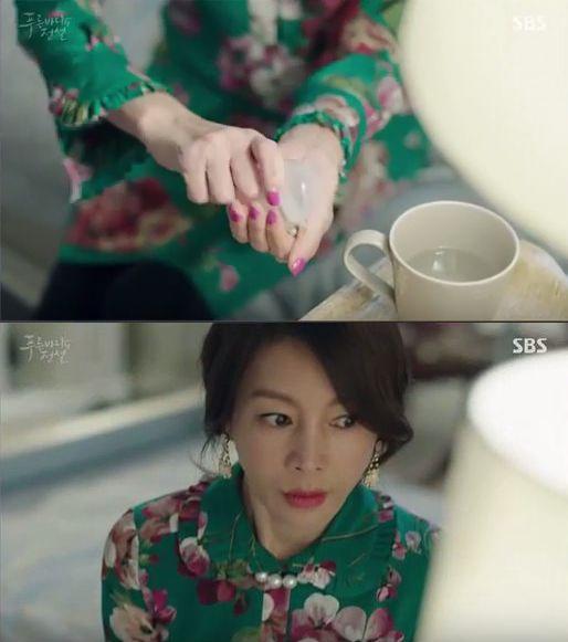 ジュンジェ継母カン・ソヒは夫の緑内障薬を変える様子