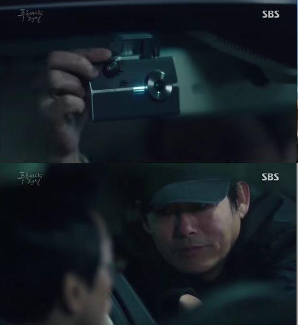 ナム秘書は車にある盗聴機器を見つけます
