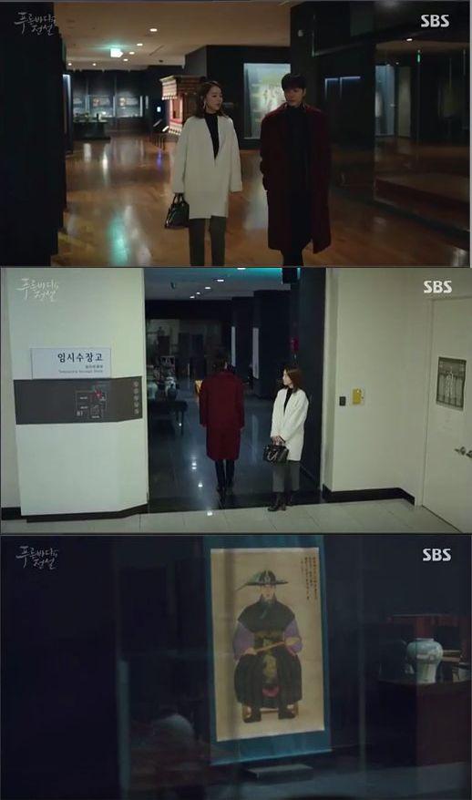 ジュンジェは5分だけ一人で見たいとシアにお願いをして一人で遺物が保管されてる部屋に入ります。