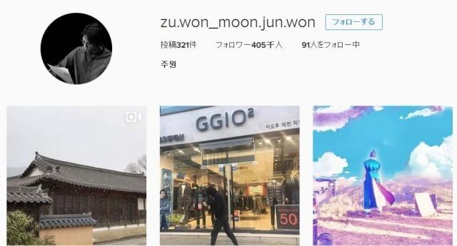 チュ・ウオンinstagram