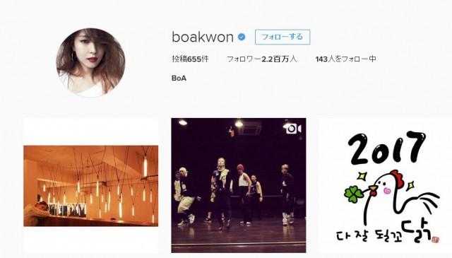 BoA instagram