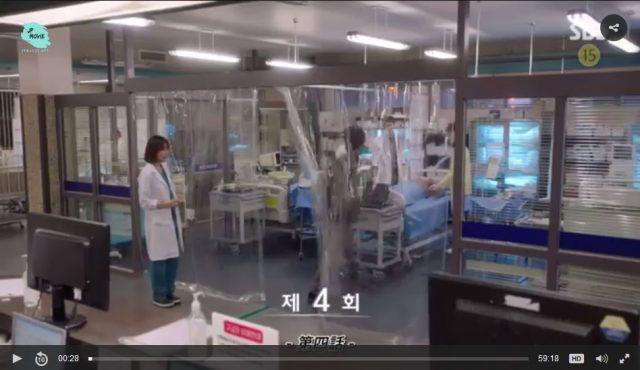 浪漫ドクターキム・サブ4話