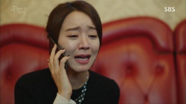 泣きながらテオに電話をかけて君のせいでふられた