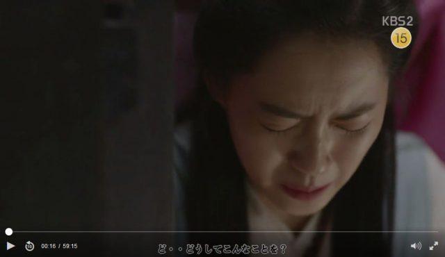 花郎(ファラン)2話の日本語字幕入り動画