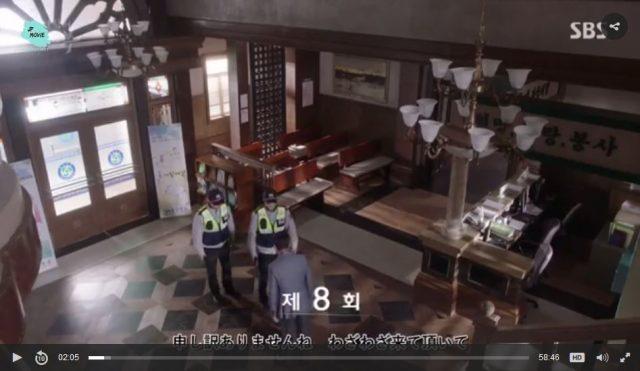 浪漫ドクターキム・サブ8話