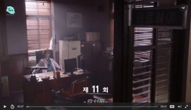 浪漫ドクターキム・サブ11話