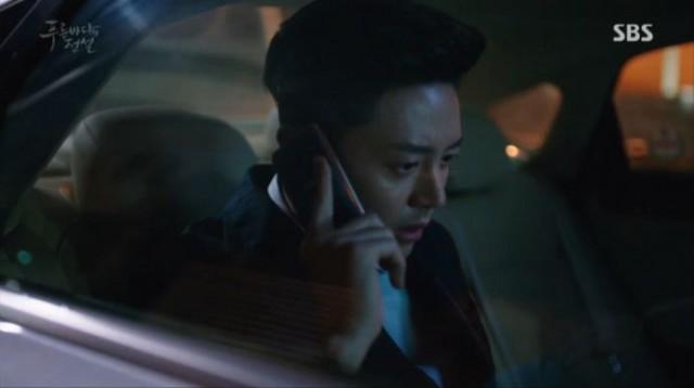 カンソヒはチヒョンに電話をかけてデートしようと提案します