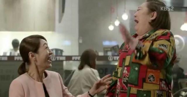 朴会長ワイプは「ヒョンソン姉?」とチェ・ドクブンを見つけます。