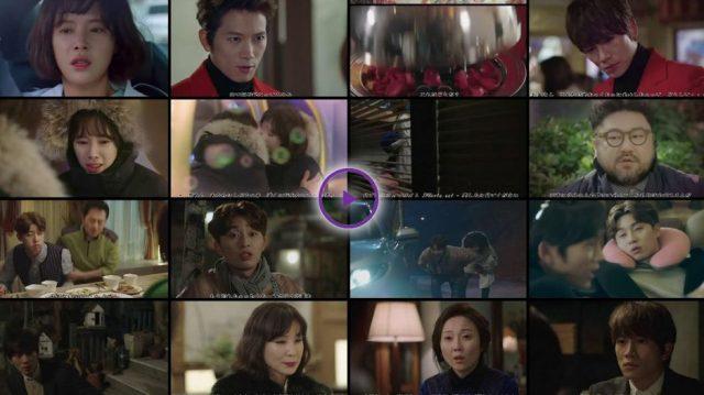 キルミーヒールミ6話の日本語字幕入り動画