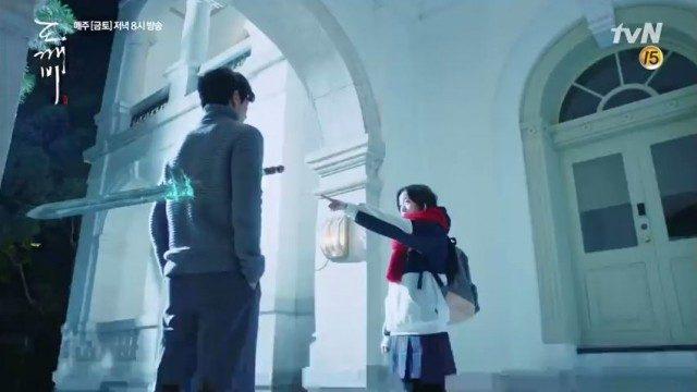 トッケビ3話あらすじ+ハイライト映像-トッケビの胸に刺されてある剣が見える人が現れました!