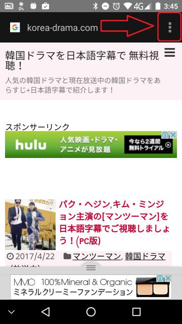 スマホーやタブレットで「マンツーマン」を日本語字幕入りで無料視聴する方法