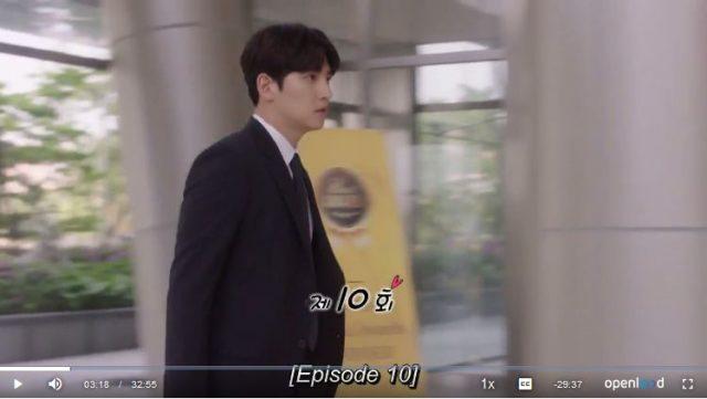 怪しいパートナー10話の英語字幕入り動画