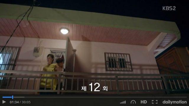 サムマイウェイ12話英語字幕動画