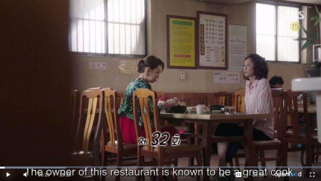 怪しいパートナー32話英語字幕動画