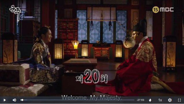 君主ー仮面の主人20話の英語字幕入り動画