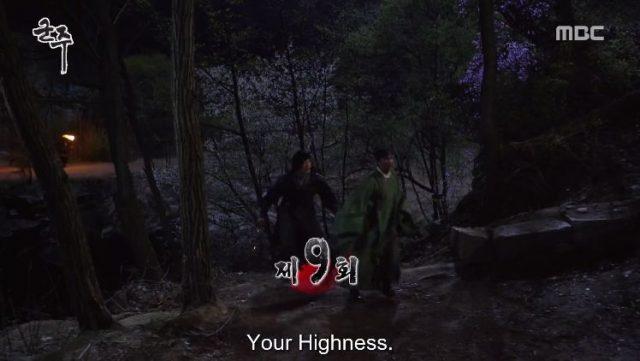 君主ー仮面の主人9話の英語字幕入り動画